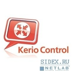 Программное обеспечение NEW-KC-45 New license for Kerio Control,  45 users